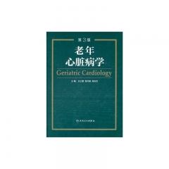 老年心脏病学 第3版(精)