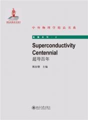 超导百年.英文版/中外物理学精品书系 NSP.2