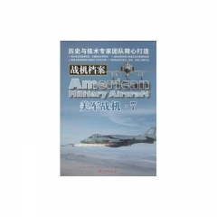 战机档案--美军战机.7