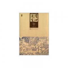 警世通言/中国古典文学名著丛书