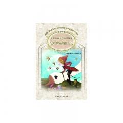尼尔斯骑鹅旅行记/世界经典文学名著博览(青少年版)