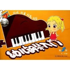 幼儿钢琴入门(第二册)/好听、好看、好教、好学.含光盘