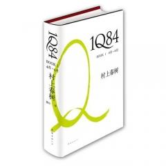 1Q84 BOOK 1 4月-6月(精)
