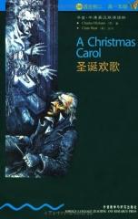 书虫?牛津英汉双语读物:圣诞欢歌(3级)(适合初3、高1年级)新华