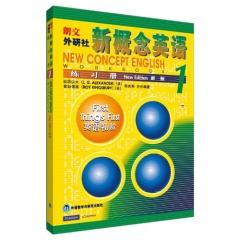 新华图书 支持正版 朗文外研社新概念英语练习册1(新版):英语初阶