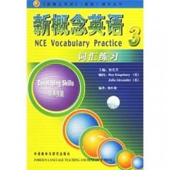 新概念英语词汇练习3