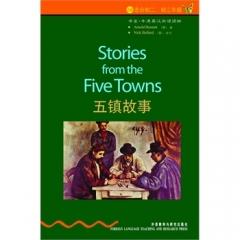 五镇故事/书虫.牛津英汉双语读物