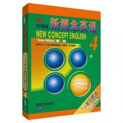 朗文外研社新概念英语4(3张光盘+学生用书)