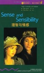 新华图书 支持正版 理智与情感