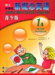朗文外研社新概念英语青少版练习册.1A