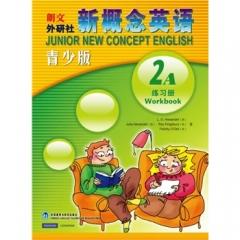 朗文外研社.新概念英语青少版练习册.2A