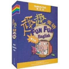 趣趣英语 学生包 第五级含CD
