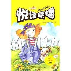 小学三年级上册(含光盘)/悦读联播
