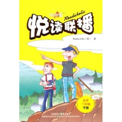 小学三年级下册(含光盘)/悦读联播