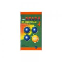 新概念英语4.流利英语(3磁带)