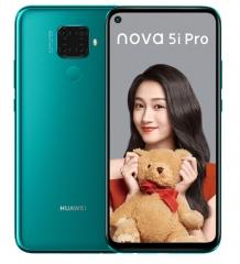 华为Nova 5iPro/8+128G