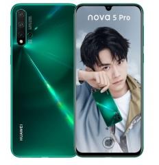 华为Nova 5Pro/8+128G