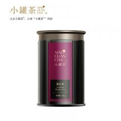 小罐茶—多泡装滇红茶叶礼盒装50g