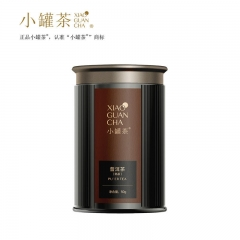 小罐茶—多泡装云南普洱茶熟茶新品茶叶礼盒装50g