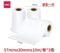 得力错题打印纸  不干胶白色热敏纸57*30打印纸3卷
