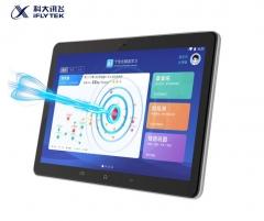 科大讯飞 学习机X1 Pro学生平板10.1英寸