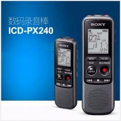 索尼录音笔ICD-PX240专业高清降噪便携式上课用学生随声听