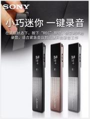 索尼录音笔 ICD-TX650商务专业高清降噪微型小随身便携式会议记录