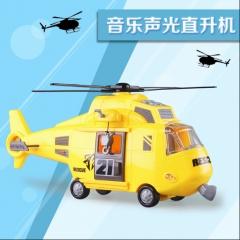 Lefei模型5999-音乐声光直升机