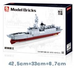 小鲁班积木M38-B0702-054A护卫舰
