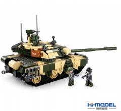 小鲁班积木M38-B0756-T90MS主战坦克