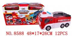 Lefei车模8588-场景收纳车-消防移动总部