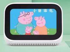 小米小爱触屏音箱小爱同学智能蓝牙AI机器人音响闹钟控扫地机