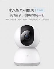 小米米家智能摄像机摄像头云台版2K 360度全景高清1080P手机家用监控