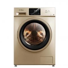 美的MG100V31DG5自动滚筒洗衣机