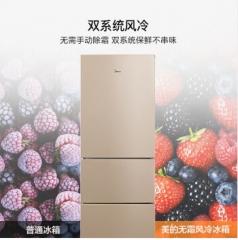 美的冰箱三门BCD-215WTM(E)