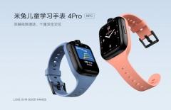 小米 米兔儿童学习手表 4Pro(颜色买家备注)