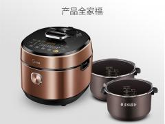 美的电压力锅 HT5070P