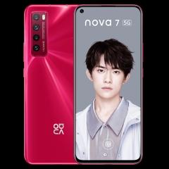 华为 nova 7 5G (下单颜色自备)