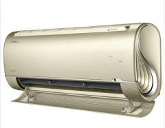 美的空调KFR-35GW/BP3DN8Y-FA100(B1)