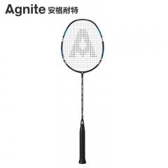 安格耐特全碳一体羽毛球拍 进攻型超轻羽拍