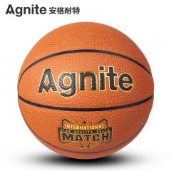 安格耐特超细纤维篮球7号