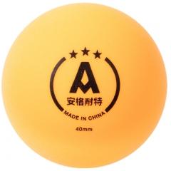 安格耐特乒乓球3星级6只装 黄色40mm 比赛用 球