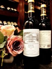 圣露德·公爵-原瓶进口干型红葡萄酒