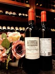 格维乐(Chateau Graveyres)-原瓶进口干红葡萄酒