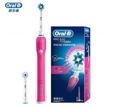 欧乐B 600 3D智能电动牙刷(粉色版)