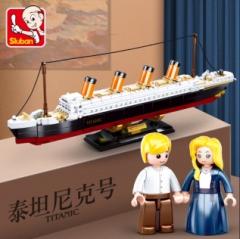 小鲁班积木M38-B0835-泰坦尼克号