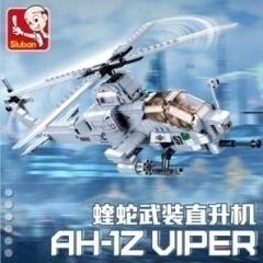 小鲁班积木M38-B0838-AH-1Z VIPER蝰蛇武装直升机