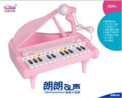 宝丽1505A-超萌小钢琴(白色粉色)