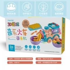 ZRAZRA 3D彩泥-音乐火车面条机(X9914)