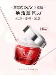 Olay新生塑颜金纯面霜50g